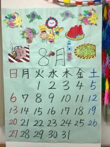 8月カレンダー